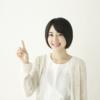 神戸の自習室なら「自習空間」におまかせ  阪神御影駅2分・6〜24時